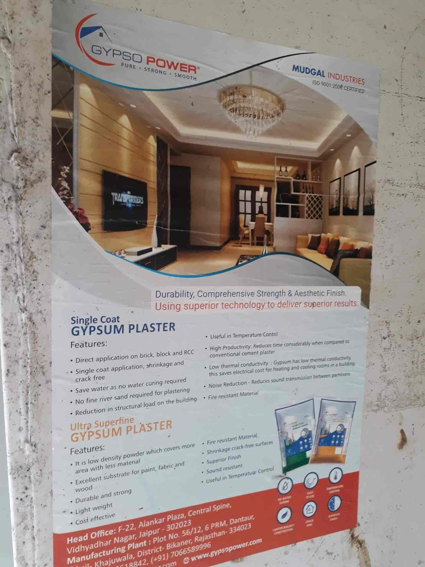 Tulja Bhawani POP Contractor, Narhe Gaon - Pop Contractors