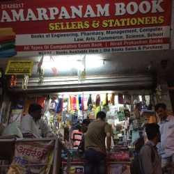 Samarpanam Book Store, Pimpri - Book Shops in Pune - Justdial