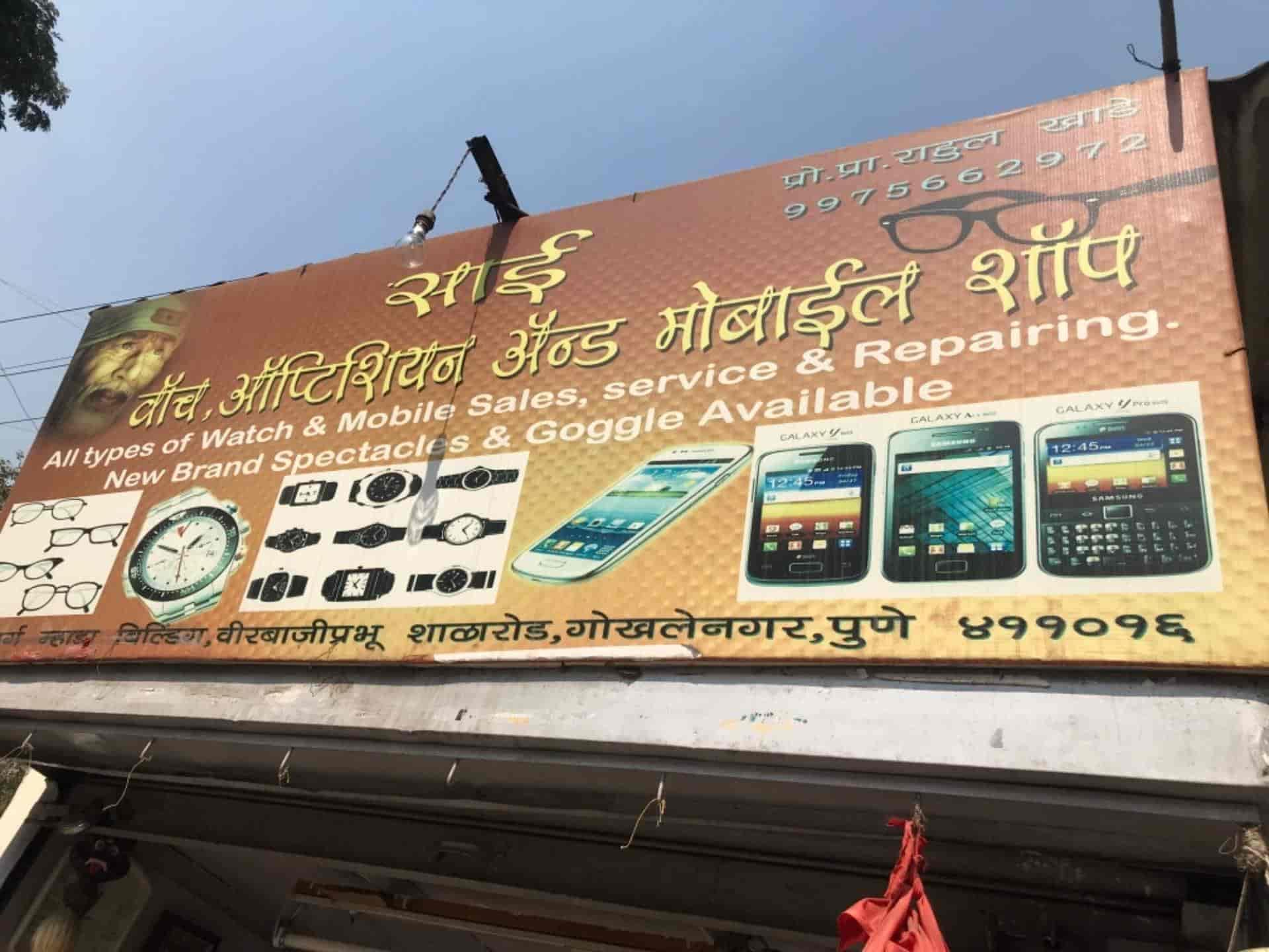 Saiwatch Optician Mobile Shoppee Gokhale Nagar Sai Watch