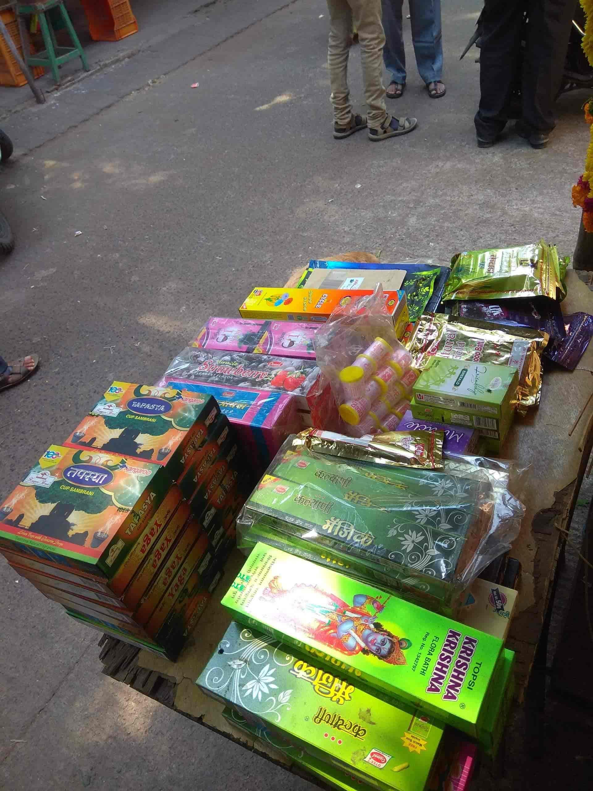 Dighe Puspa Bhandar Shoppe Photos, Pashan Gaon, Pune- Pictures