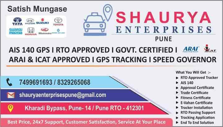 Shaurya Enterprises, Kharadi - Gps Vehicle Tracking System Dealers