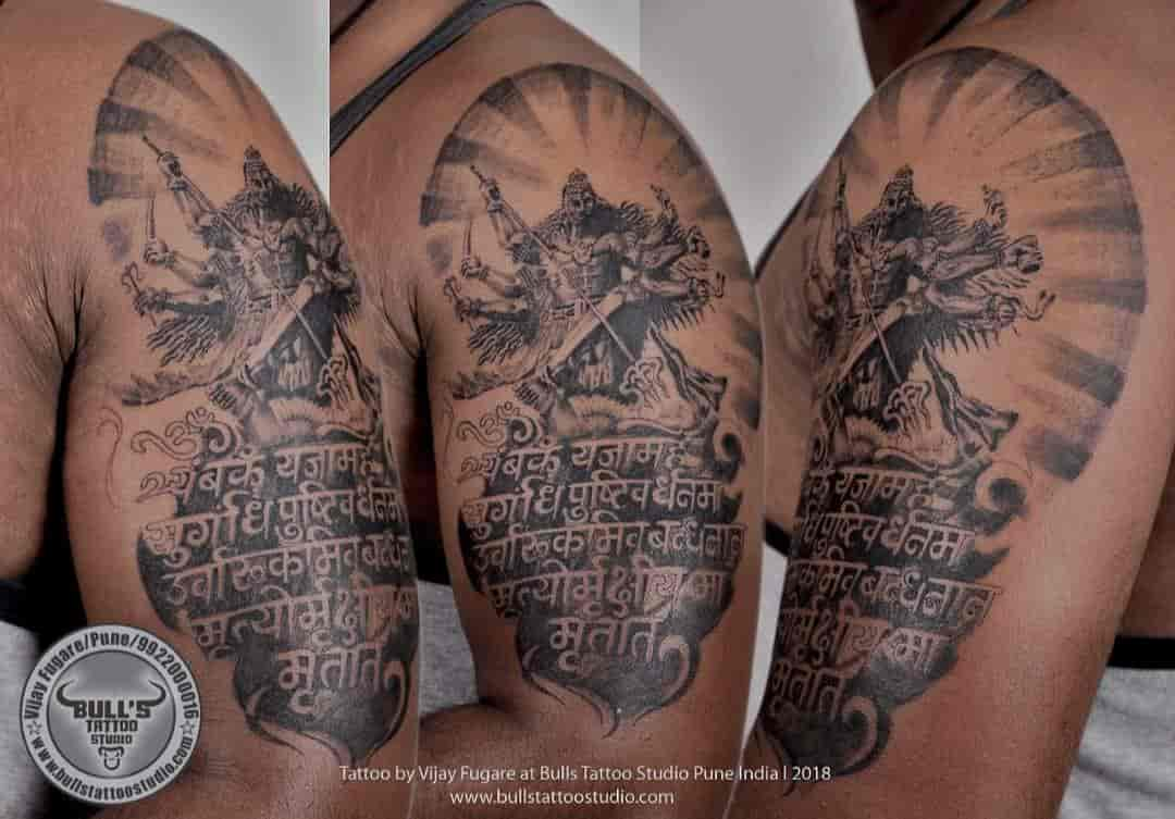 5d5f92973b836 Bulls Tattoo Studio, M G Road - Tattoo Parlours in Pune - Justdial