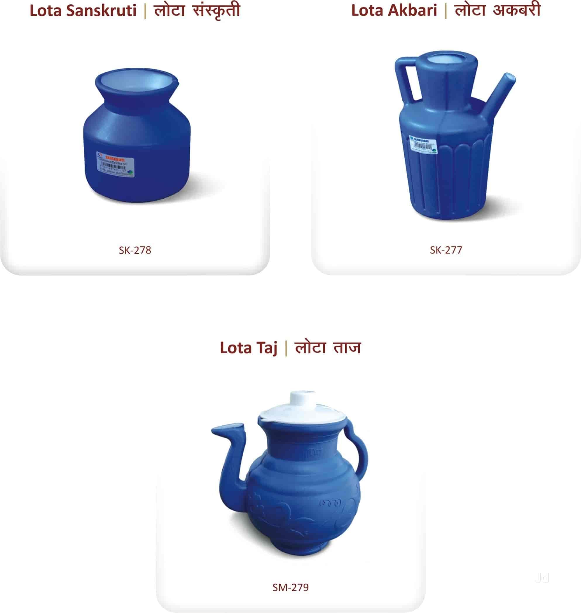 Samruddhi Family Shopee, Hadapsar - Plastic Dustbin Dealers