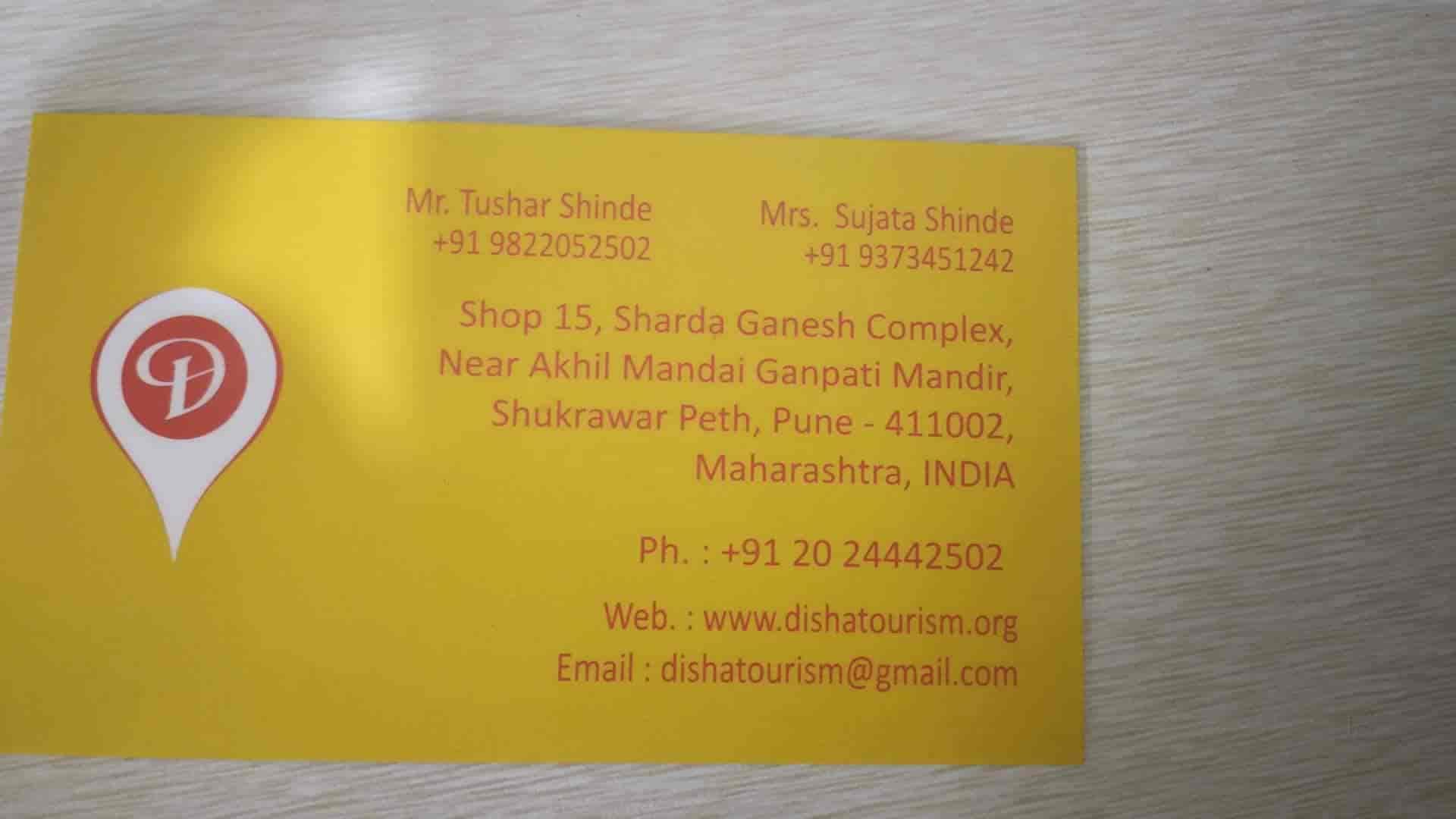 Disha Tourism Photos Shukrawar Peth Pune Pictures Images