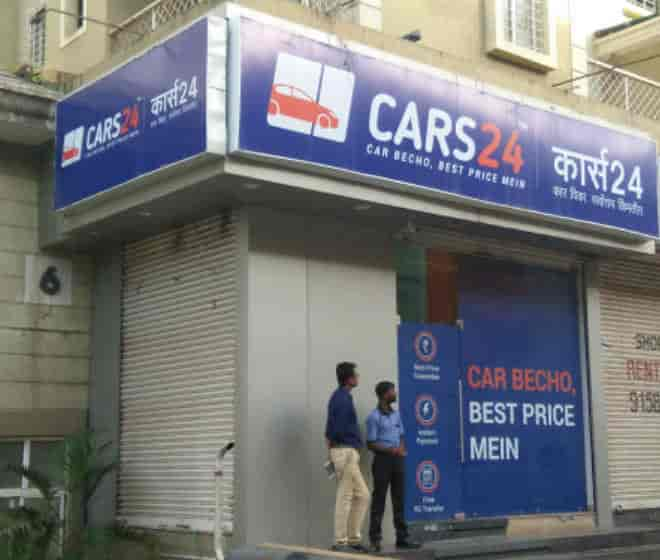 Cars24 Chinchwad East Second Hand Car Dealers In Pune Justdial