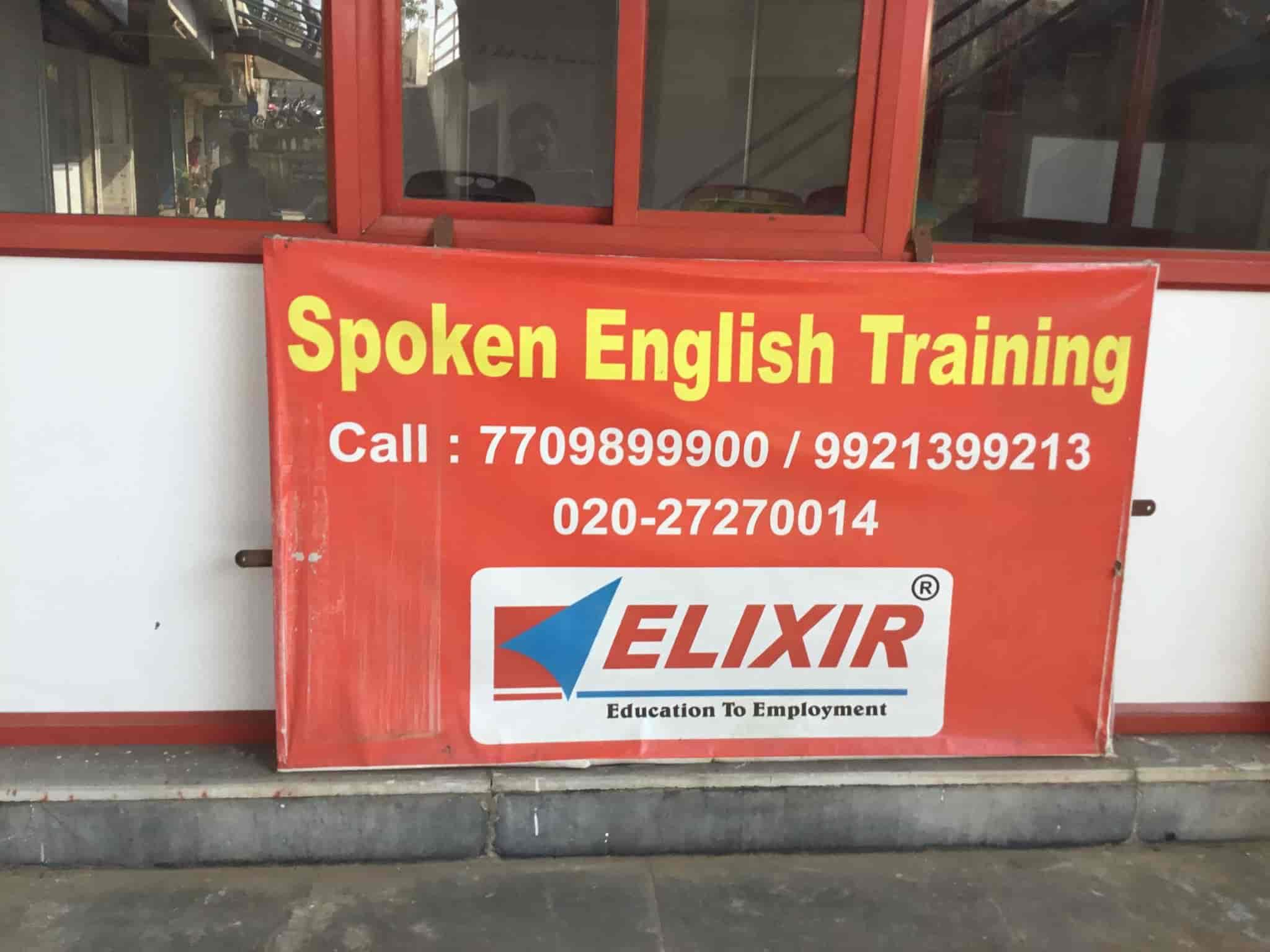 Elixir Training Services Pvt Ltd, Thergaon - Language