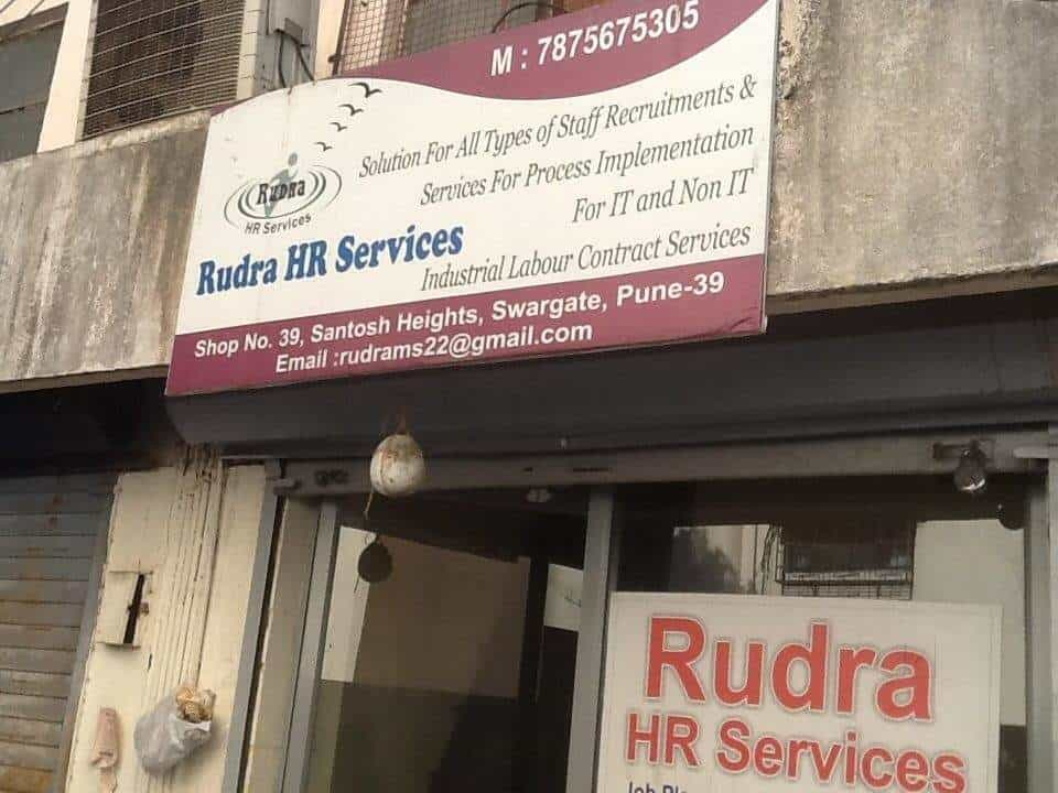 Rudra HR Services, Swargate - Placement Services (Candidate