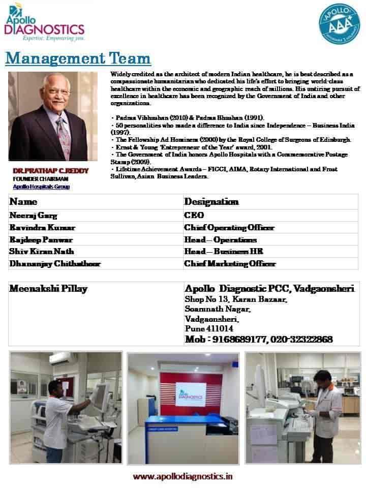 Apollo Diagnostic Photos, Sainikwadi Vadgaon Sheri, Pune- Pictures