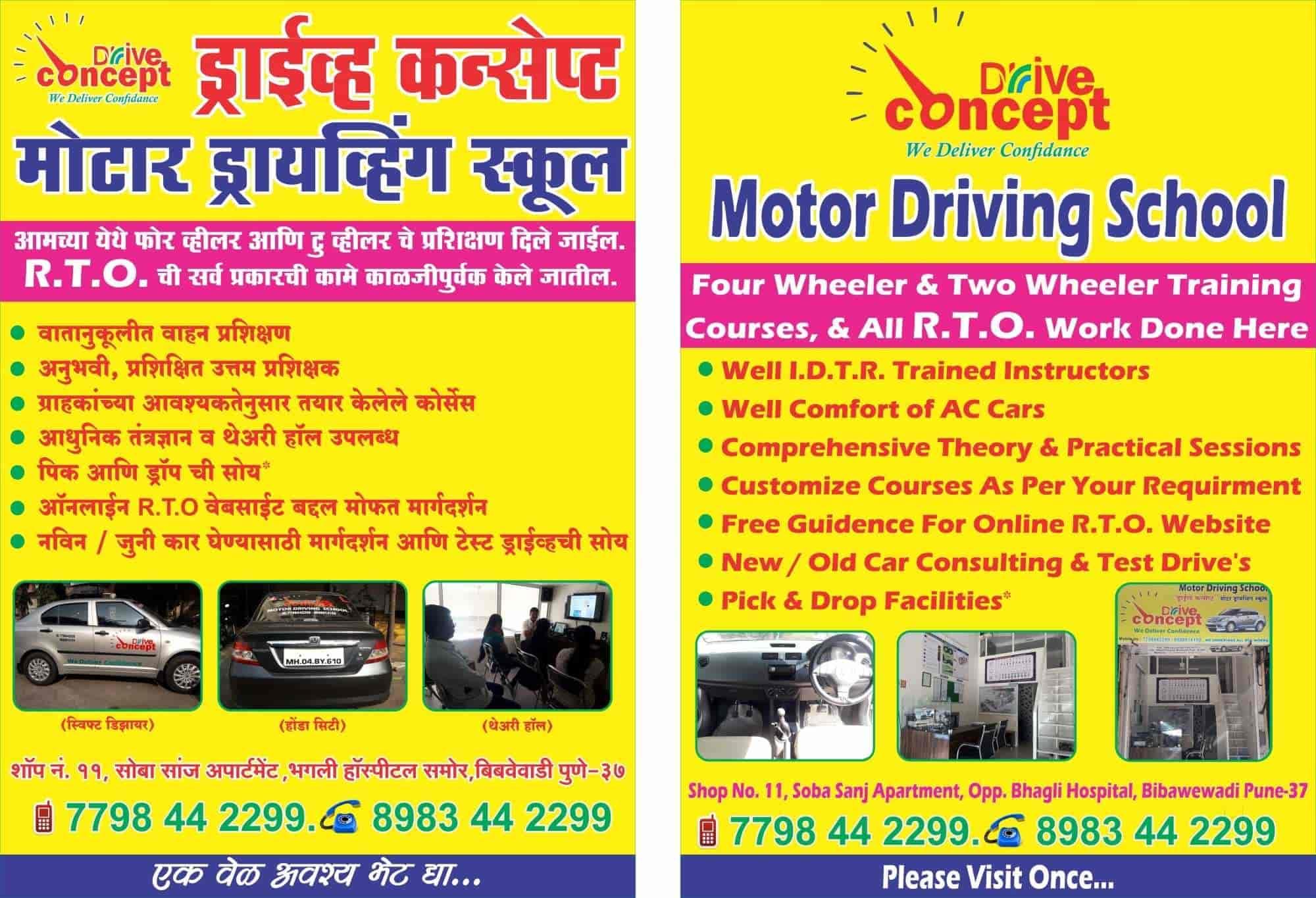 Drive Concept Motor Driving School Photos, Bibvewadi, Pune