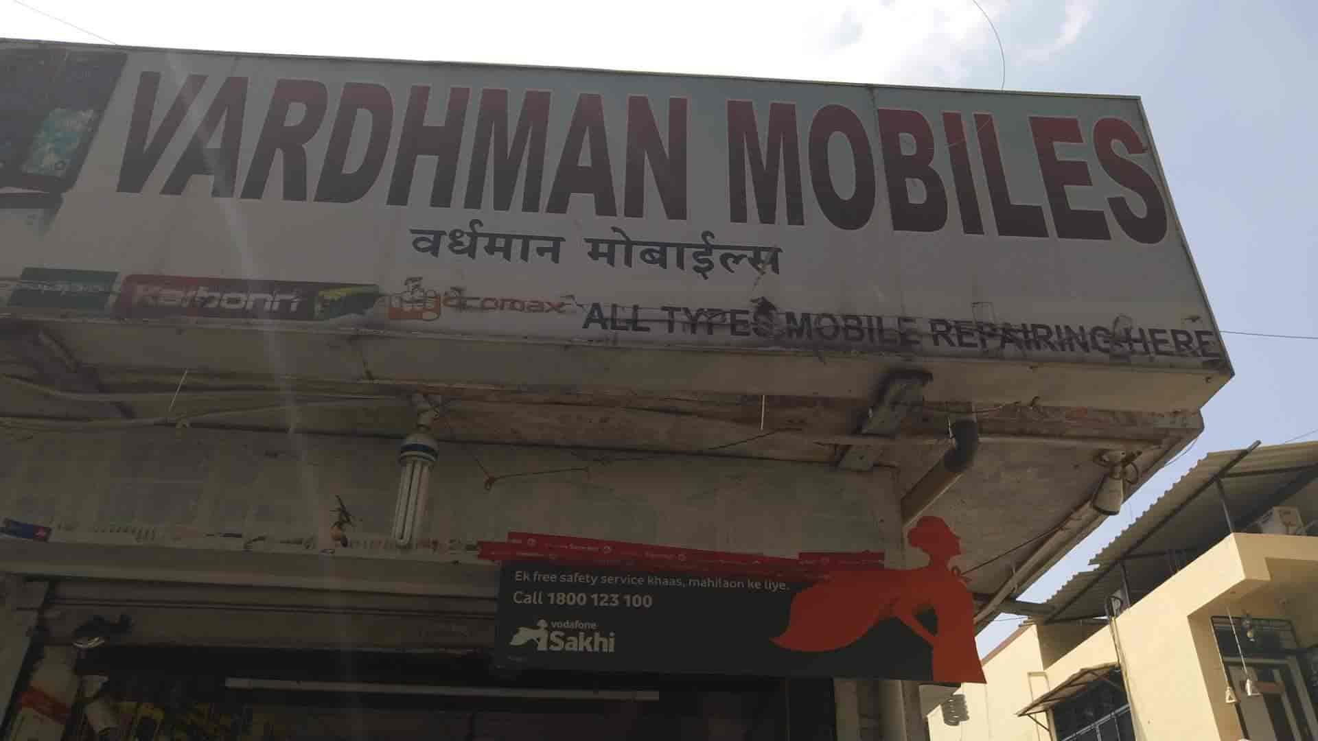Vardhman Mobiles, Nigdi - Mobile Phone Service Providers in Pune