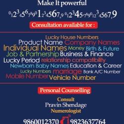 Mystical Numerology, Nigdi Pradhikaran - Numerologists in Pune