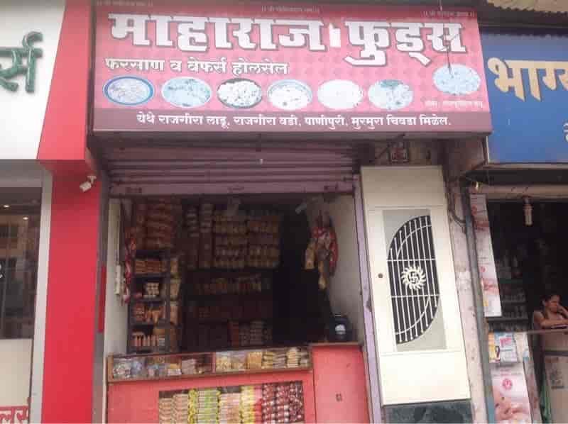 Top 50 Haldiram Food Product Distributors in Pune Satara