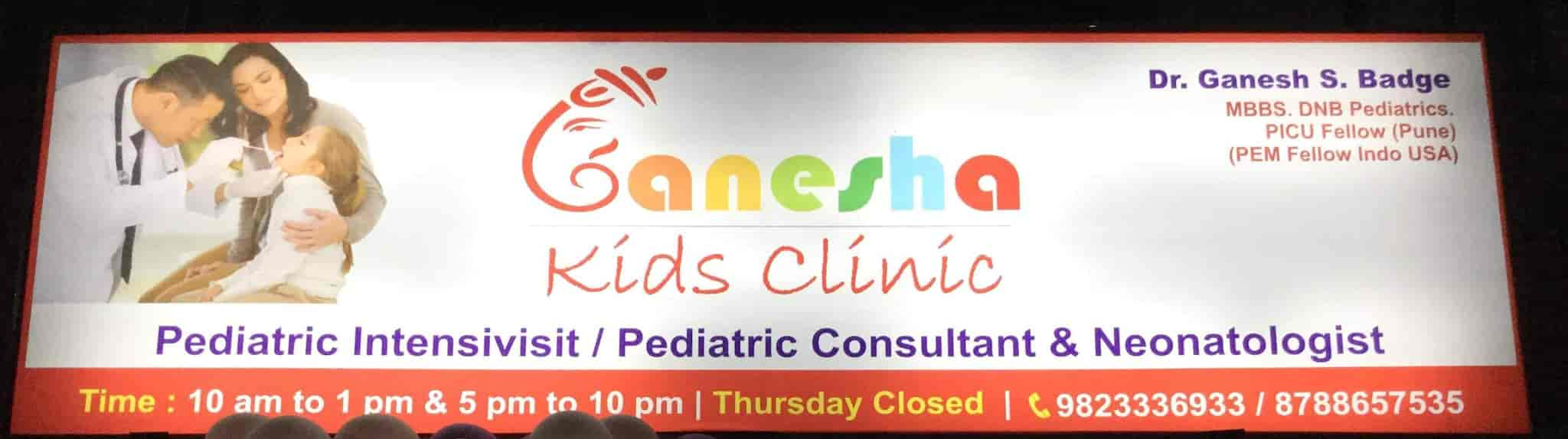 Ganesha Kids Clinic - Paediatricians - Book Appointment