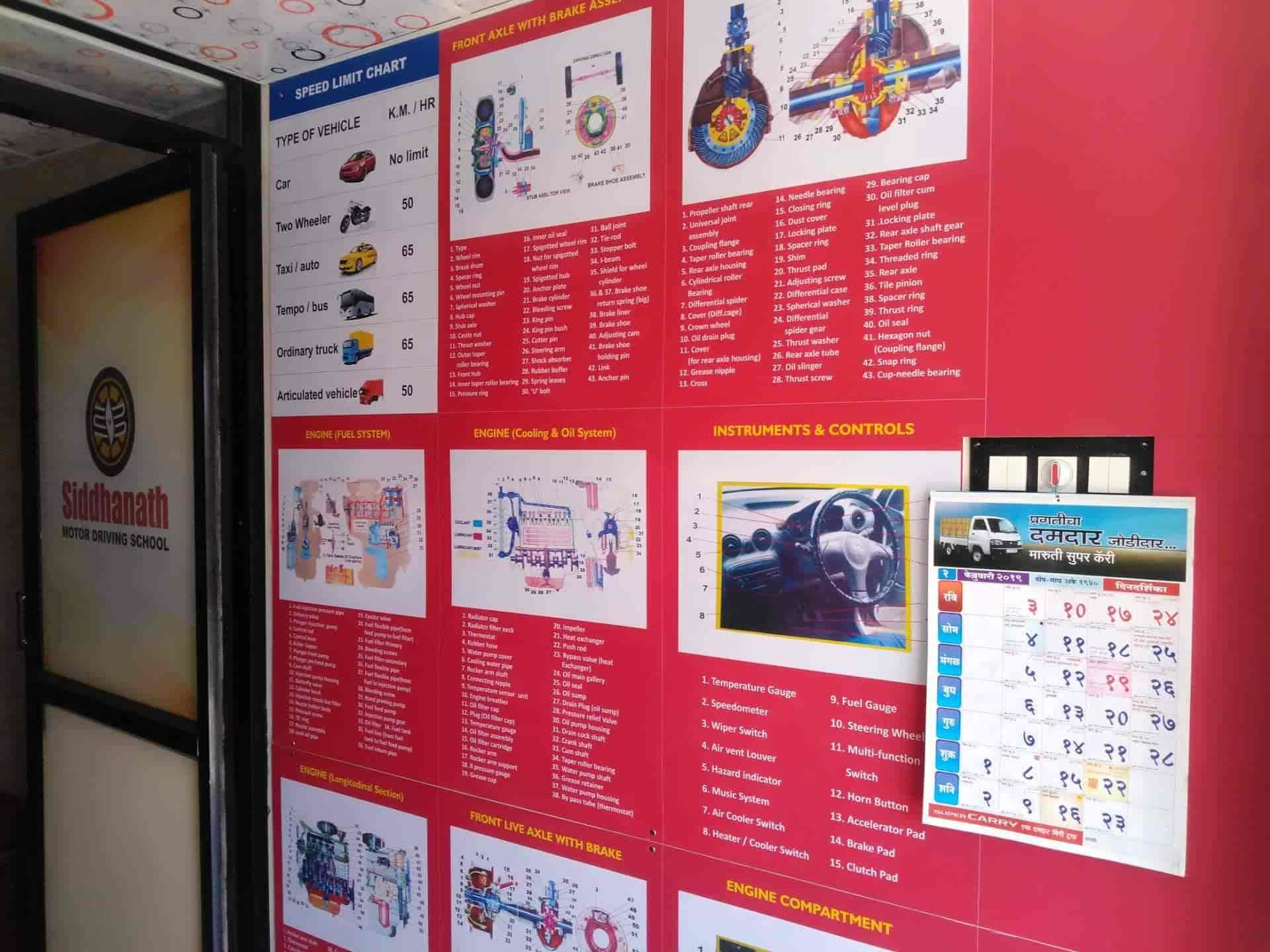 siddhanath motor driving school, lohegaon - motor training schools in pune  - justdial