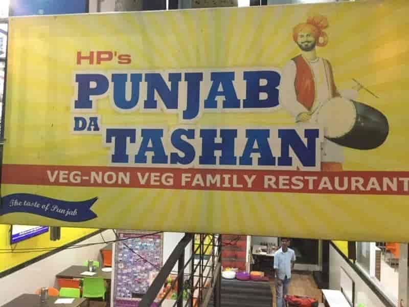 Punjab Da Tashan, Bs Dhole Patil Road, Pune - North Indian