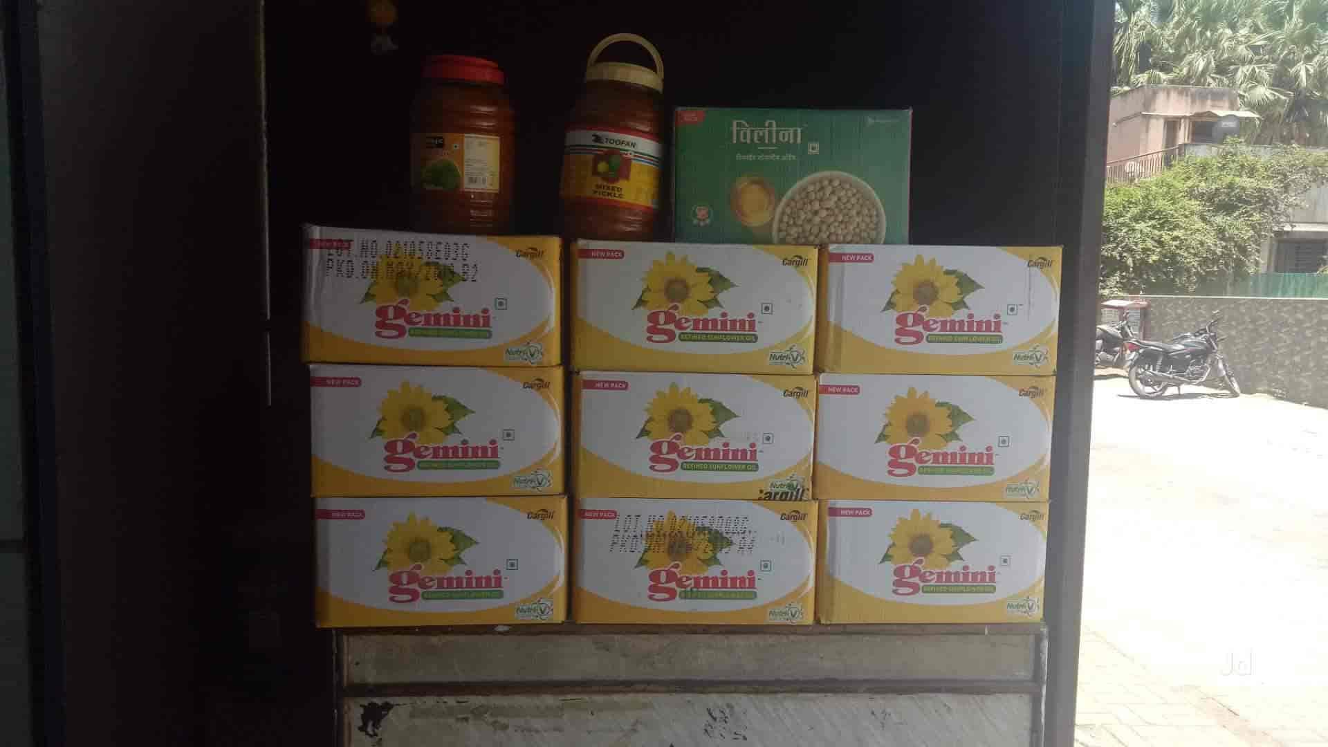 Ambika Traders, Hingne Khurd-Manik Baug - Grocery Stores in