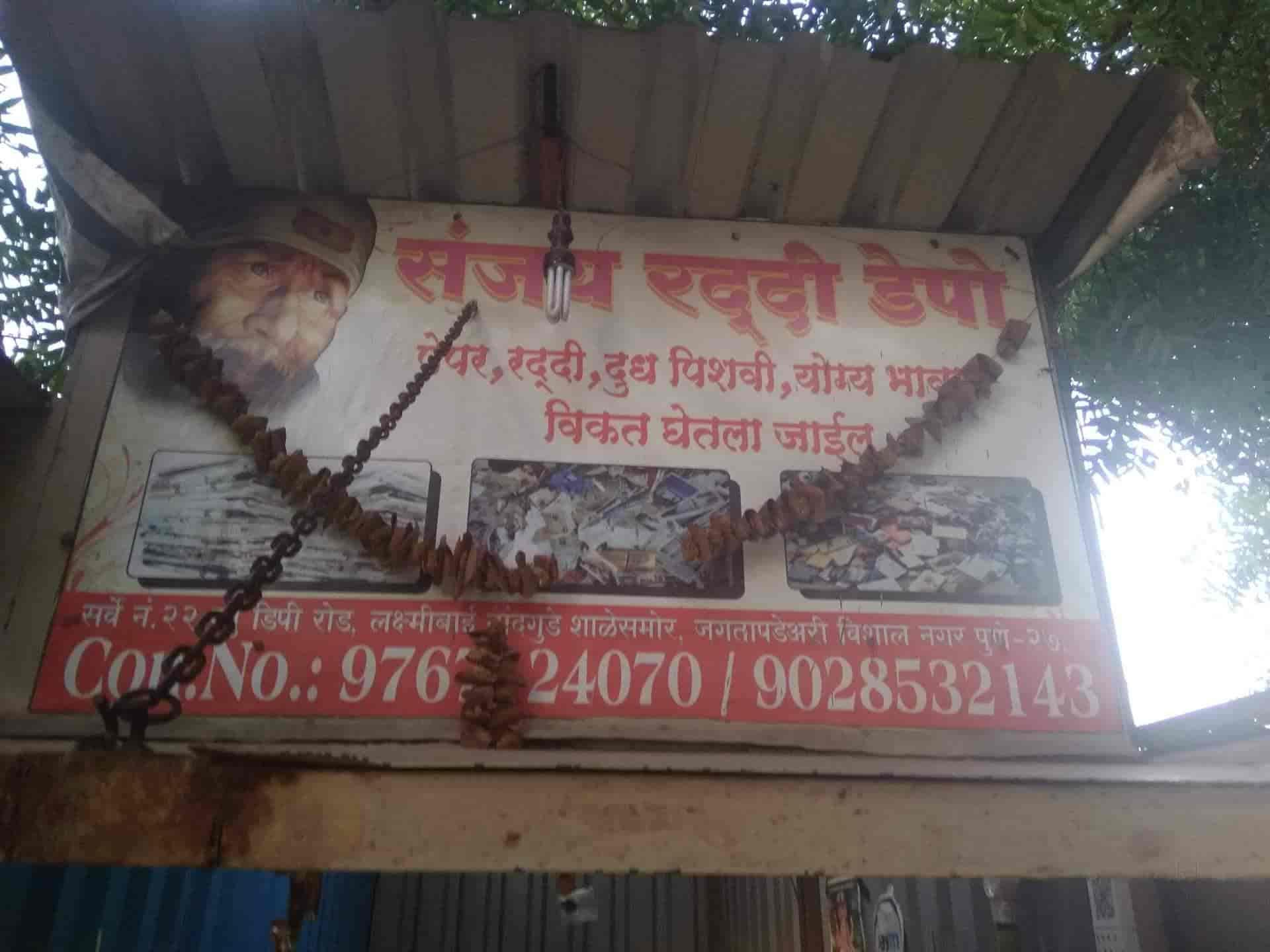 Sanjay Raddi Depo, Vishal Nagar pimple Nilakh - Scrap