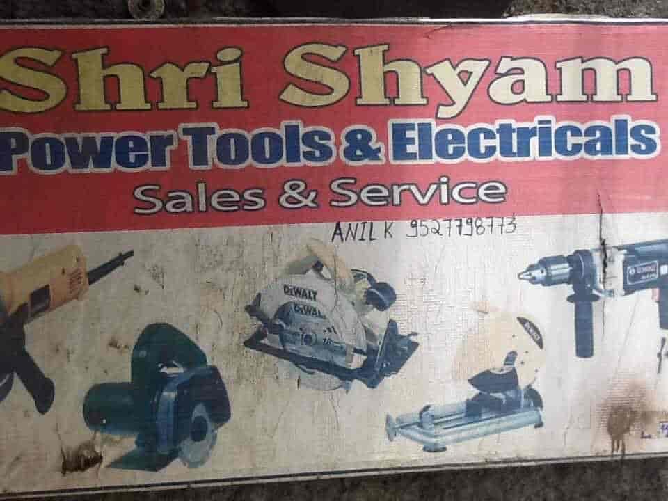 Shree Shyam Power Tools & Electrials, Thergaon - Power Tool