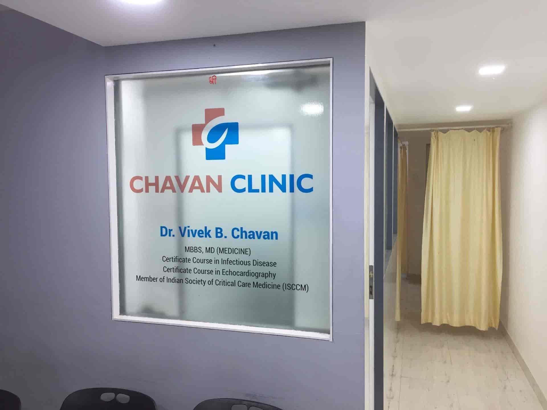 Chavan Clinic Photos, Kothrud, Pune- Pictures & Images