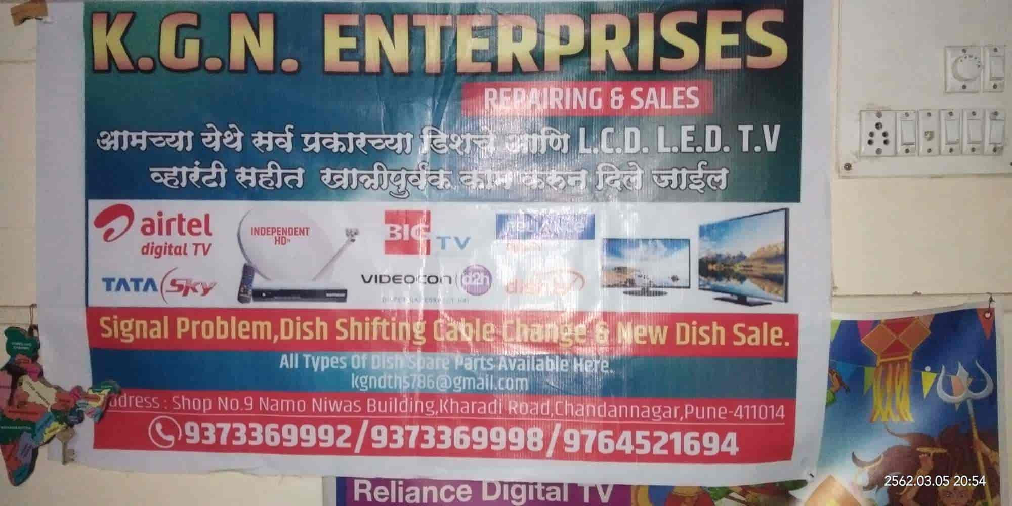 K G N DTH Sales And Service, Kharadi - DTH TV Broadcast