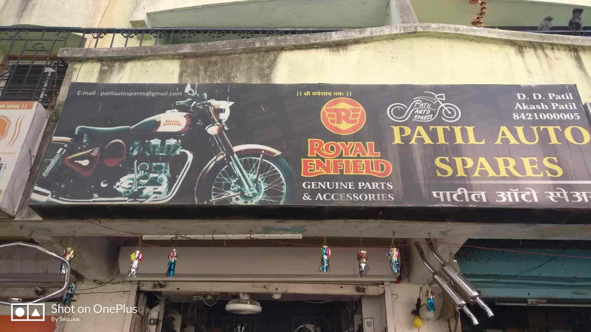 Patil Auto Spares, Hadapsar - Motorcycle Repair & Services-Royal