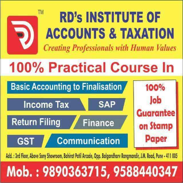 Rds Institute Of Accounts & Taxation, Shivaji Nagar