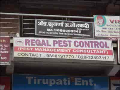 Front View Regal Pest Control Photos Vishrantwadi Pune Residential Services