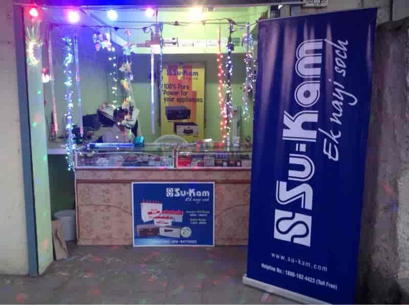 Shree Swami Enterprises (Closed Down) Photos, Hadapsar, Pune
