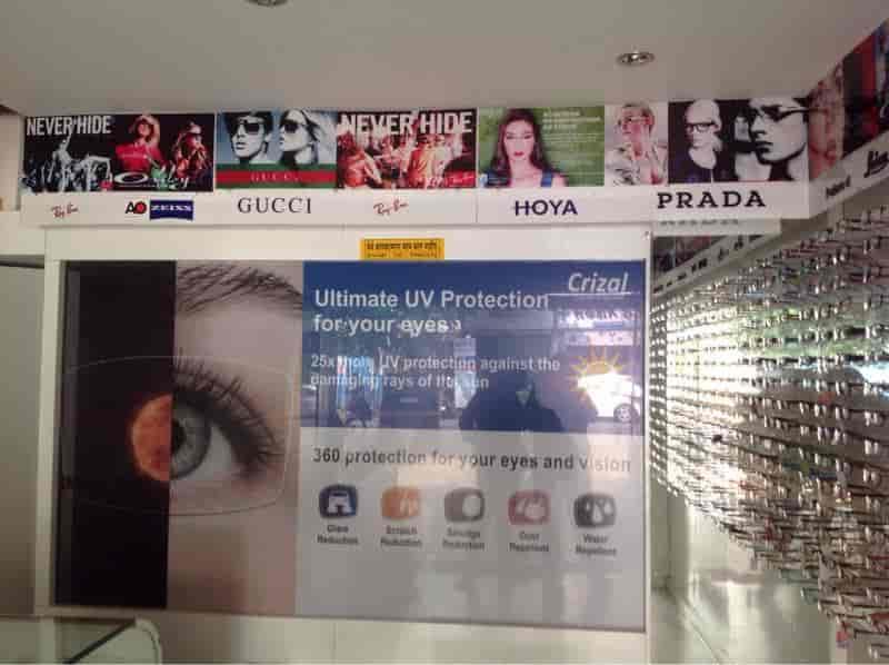 Smart Eye Optician, Sukhsagar Nagar Katraj - Eye Clinics in Pune
