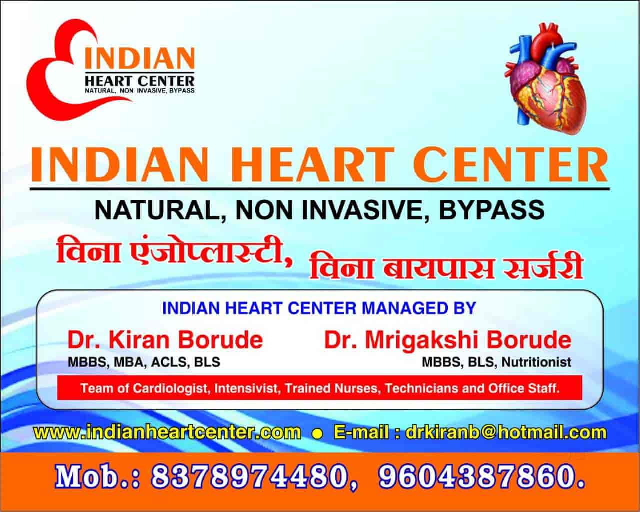 Indian Heart Center - Chelation Therapy Doctors - Book