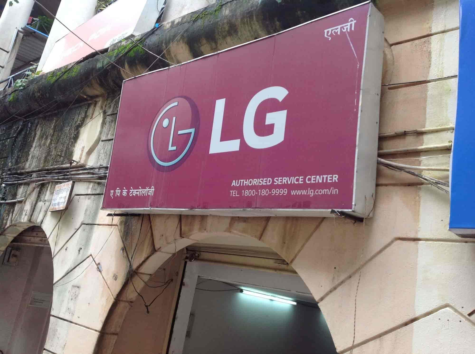 APK Technology LG Mobile Authorised Service Centre Photos, Saras