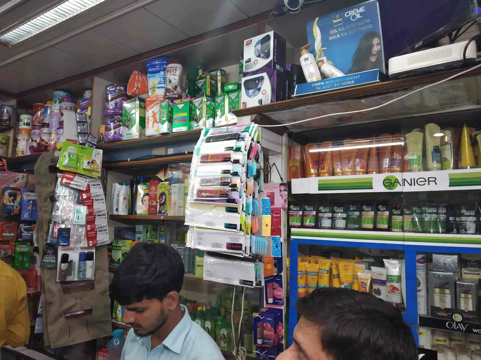 Darshan Medical & General Stores, Katraj - Chemists in Pune - Justdial