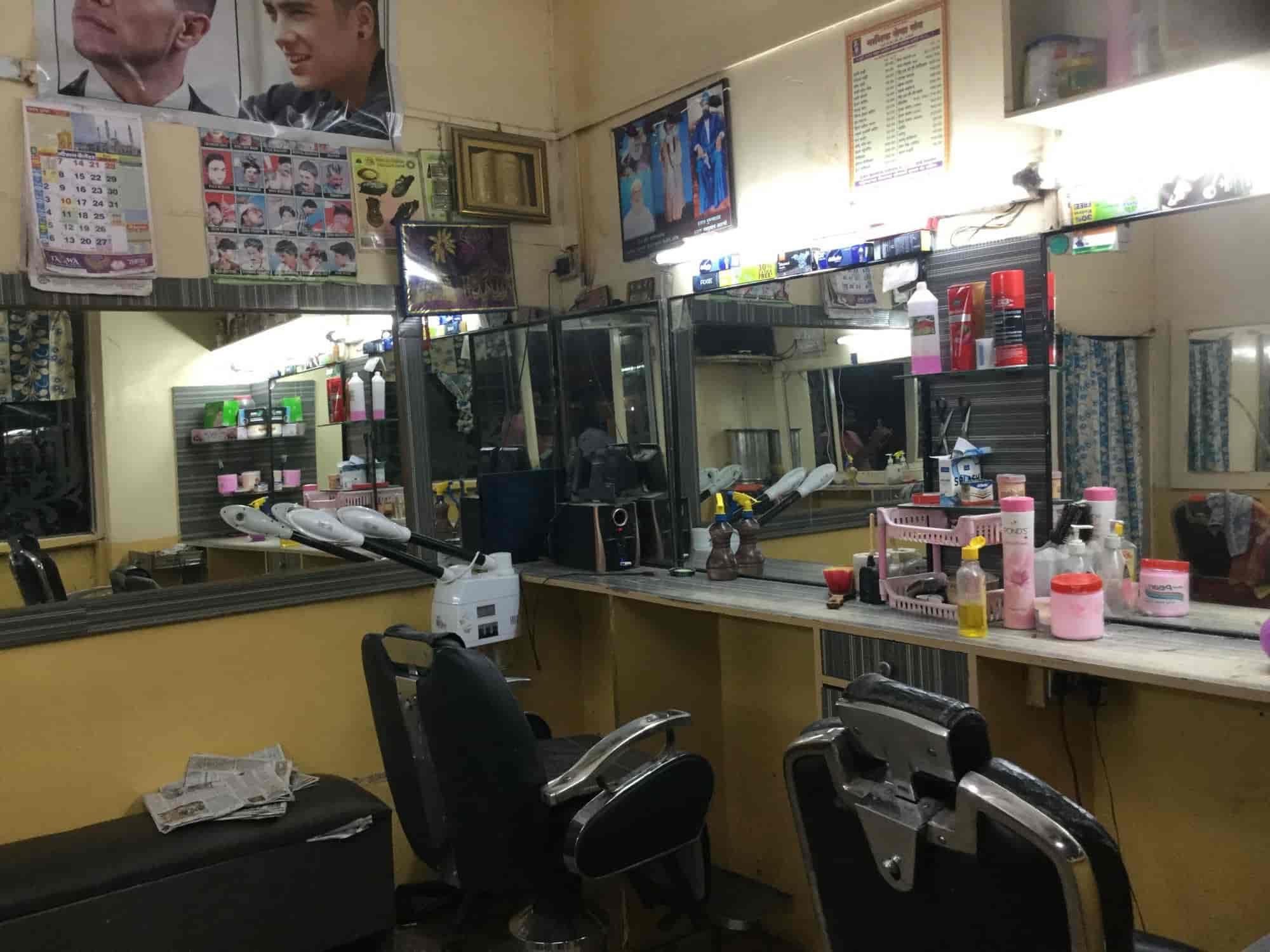 shabina hair cut salon photos, aundh, pune- pictures & images