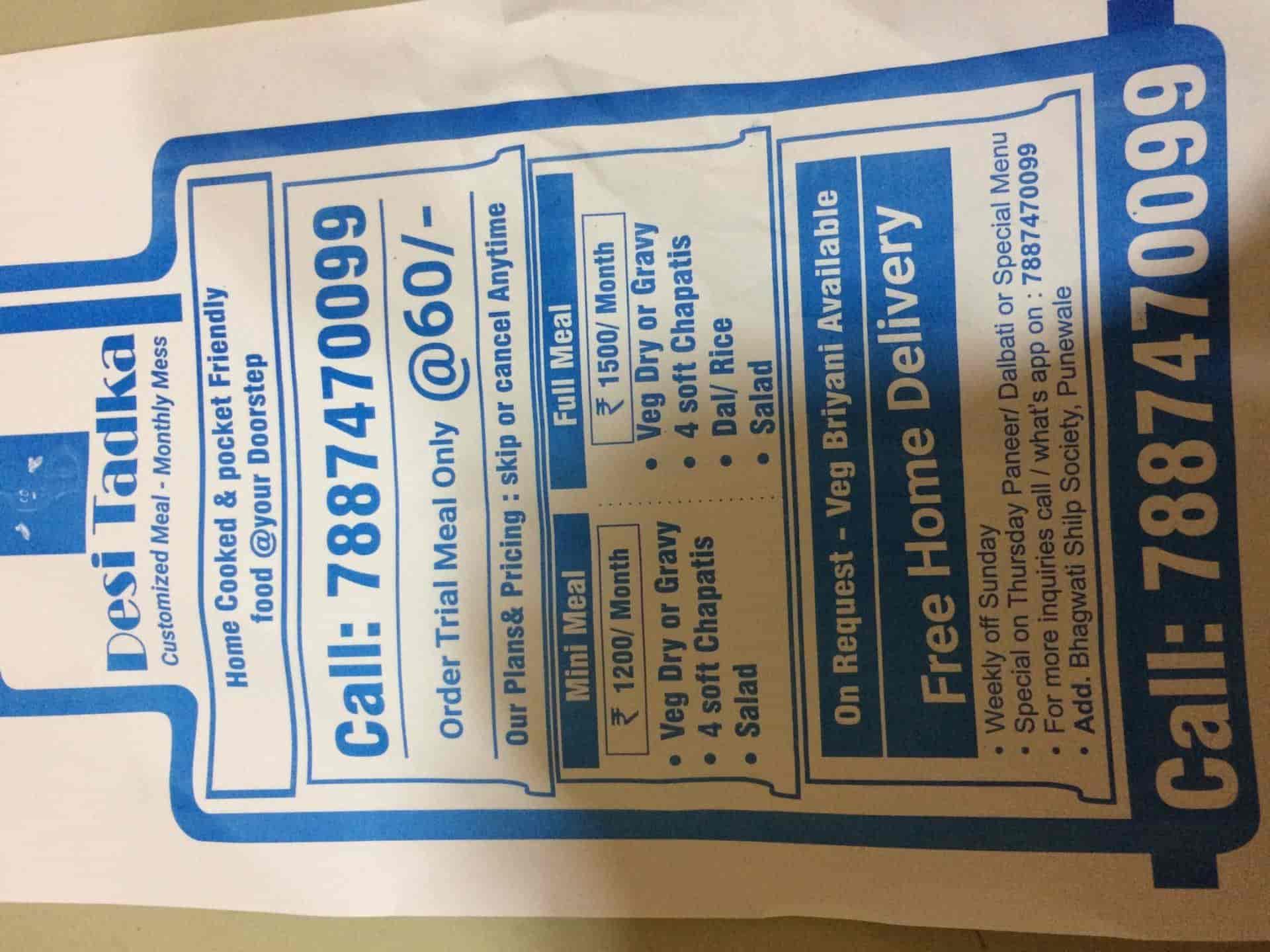 Free desi phone label template