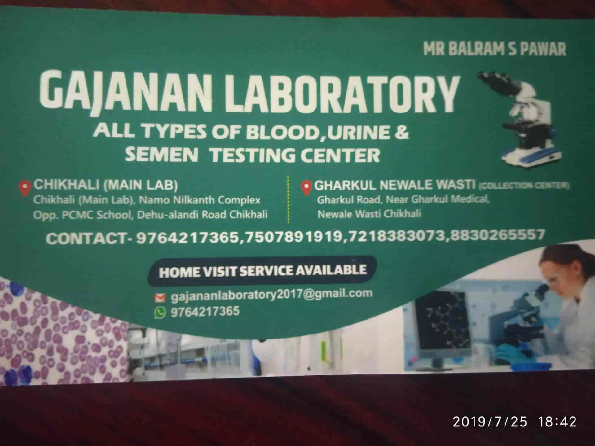Gajanan Pathology Lab, Chikhali - Pathology Labs in Pune - Justdial