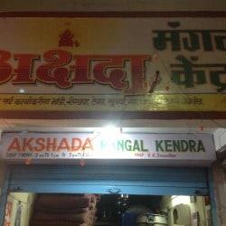 Akshada Mangal Kendra, Chandan Nagar-Kharadi - Caterers in