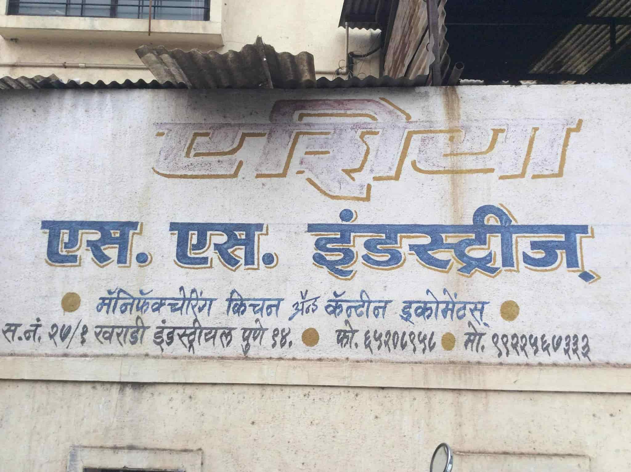 Asia S S Industries Photos, Kharadi, Pune- Pictures & Images Gallery ...