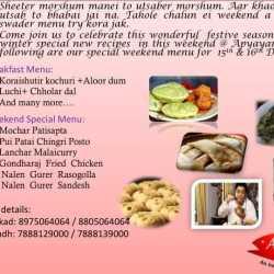 Apyayan Bengali Restaurant, Wakad, Pune - Bengali Cuisine Restaurant