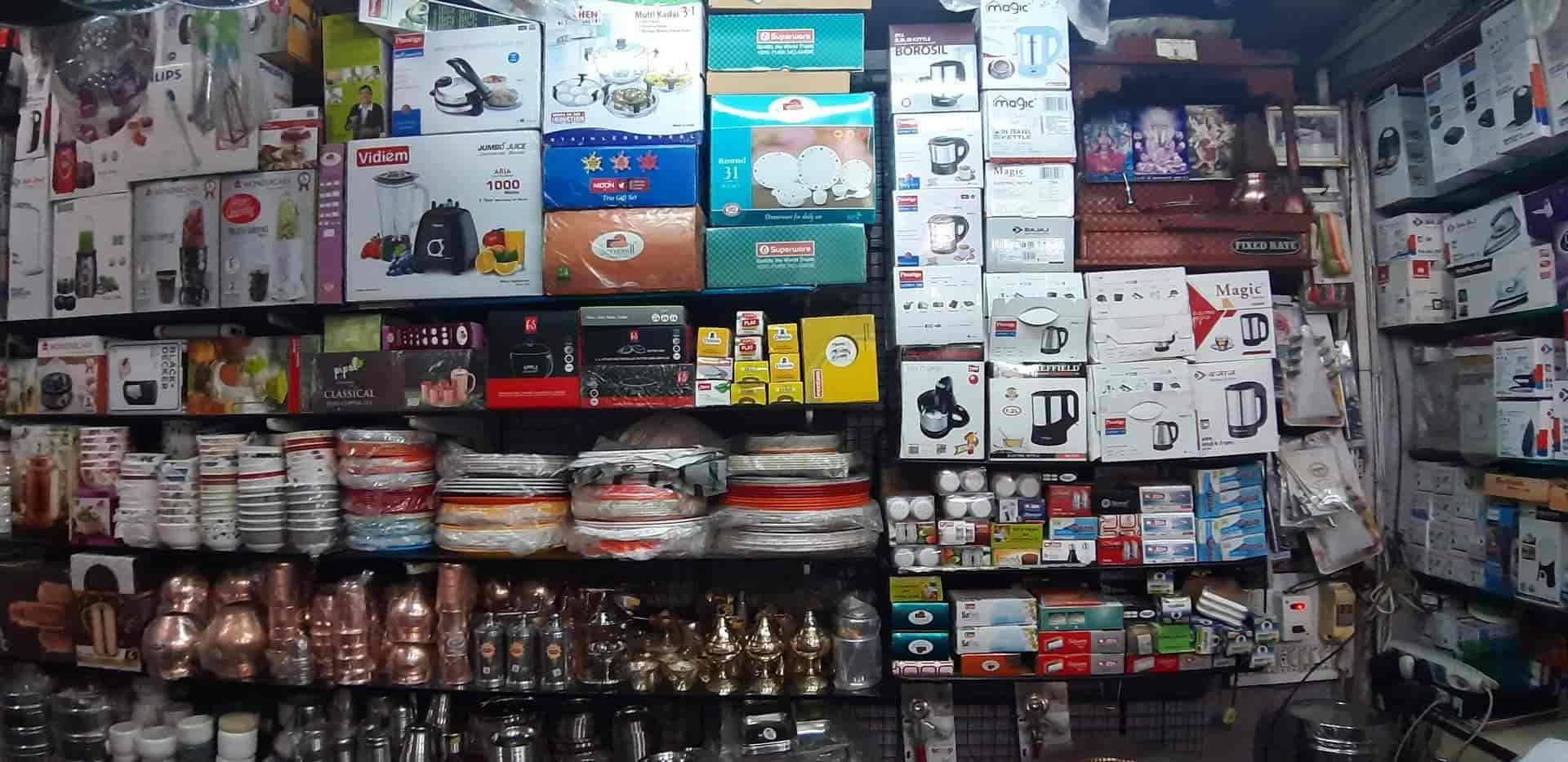 New Pickup Home Appliances, Baner - AC Repair & Services in Pune