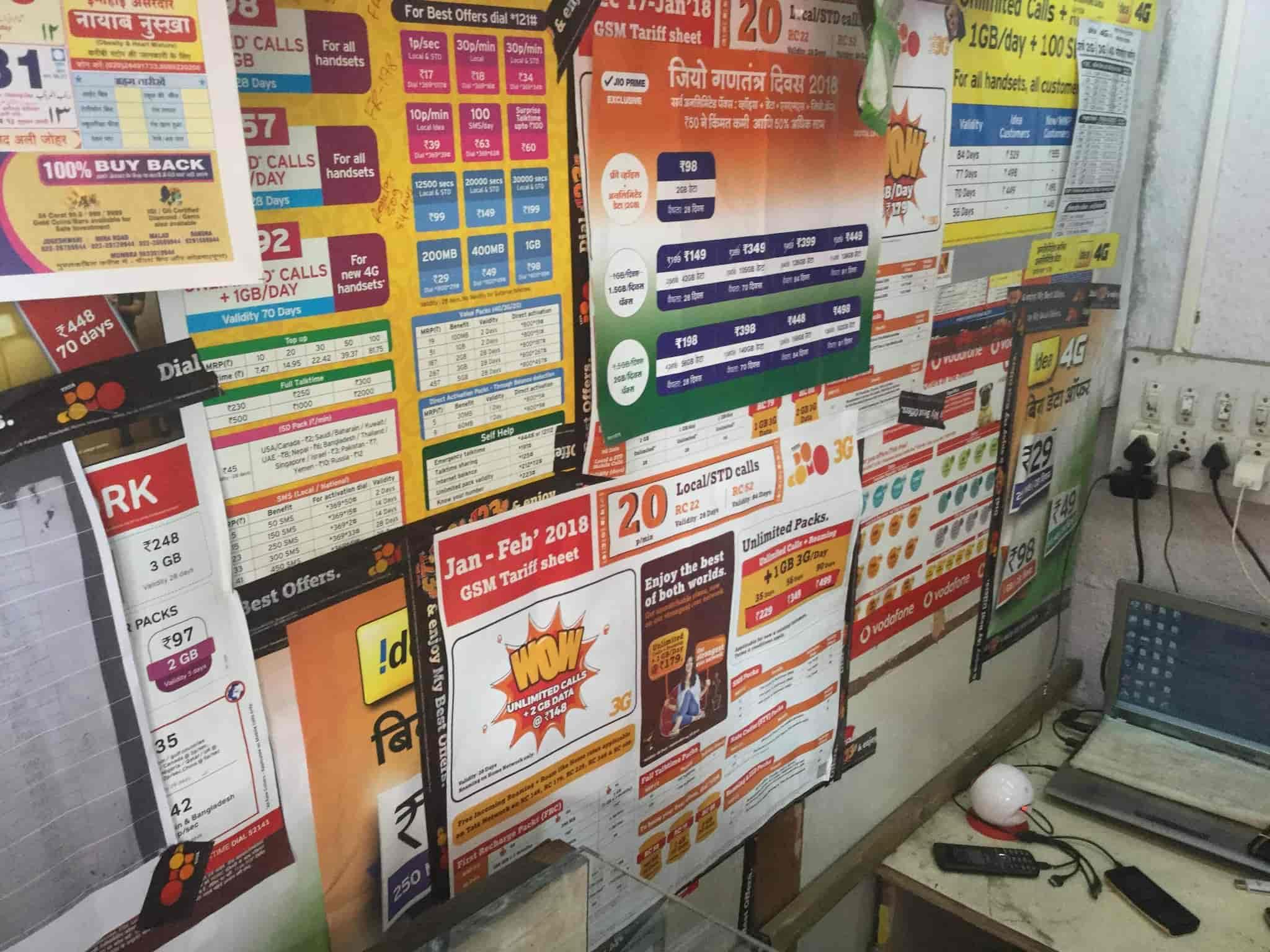 Choudhary Mobile Shop Reviews, Kharadi, Pune - 1 Ratings - Justdial