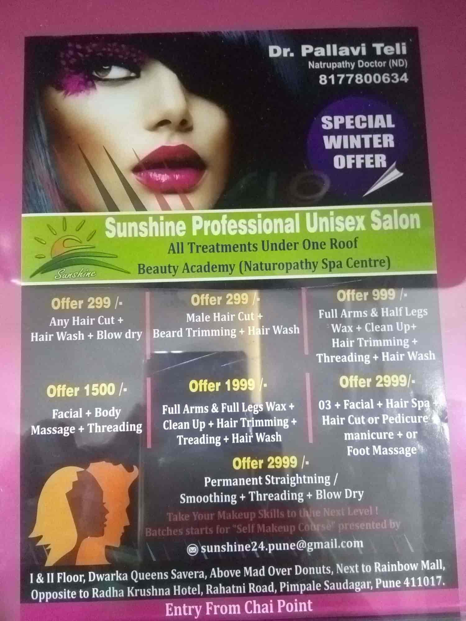 Search any Parlour/Salon/Academy from any part of India