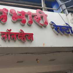 Lai Bhari Laturkar Restaurant, Pimpri, Pune - North Indian