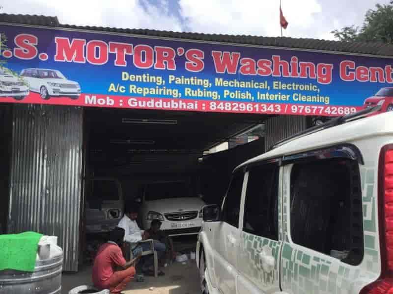 Front View Of Car Washing Center - G.S. Motors Washing Centre Photos, Walhekarwadi, Pune ...