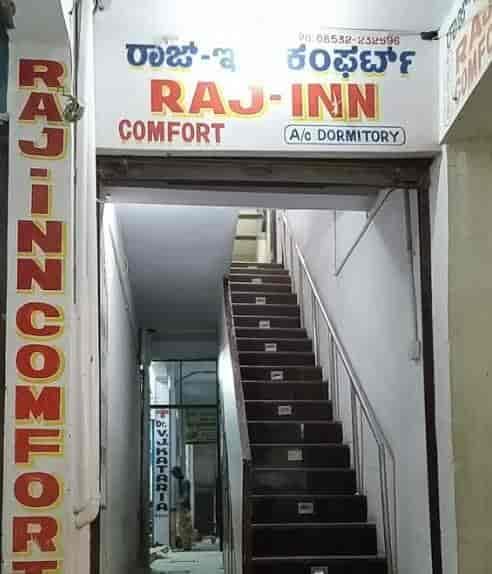 Raj Inn Comfort Photos Raichur Golthana