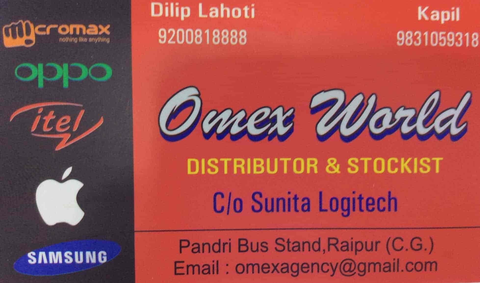 Omex World, Pandri - Mobile Phone Dealers in Raipur-Chhattisgarh