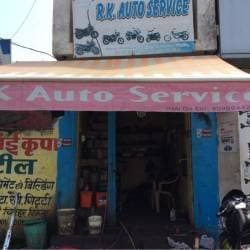 R K Auto Service Telibandha Motorcycle Repair Services In
