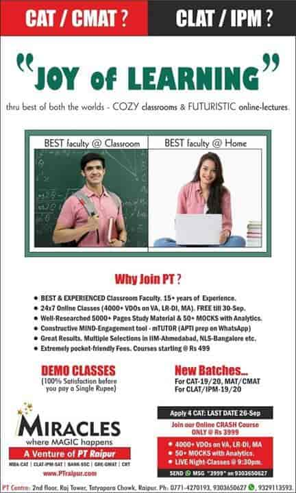 PT Education Raipur MIRACLES, Tatyapara - Competitive Exam Tutorials