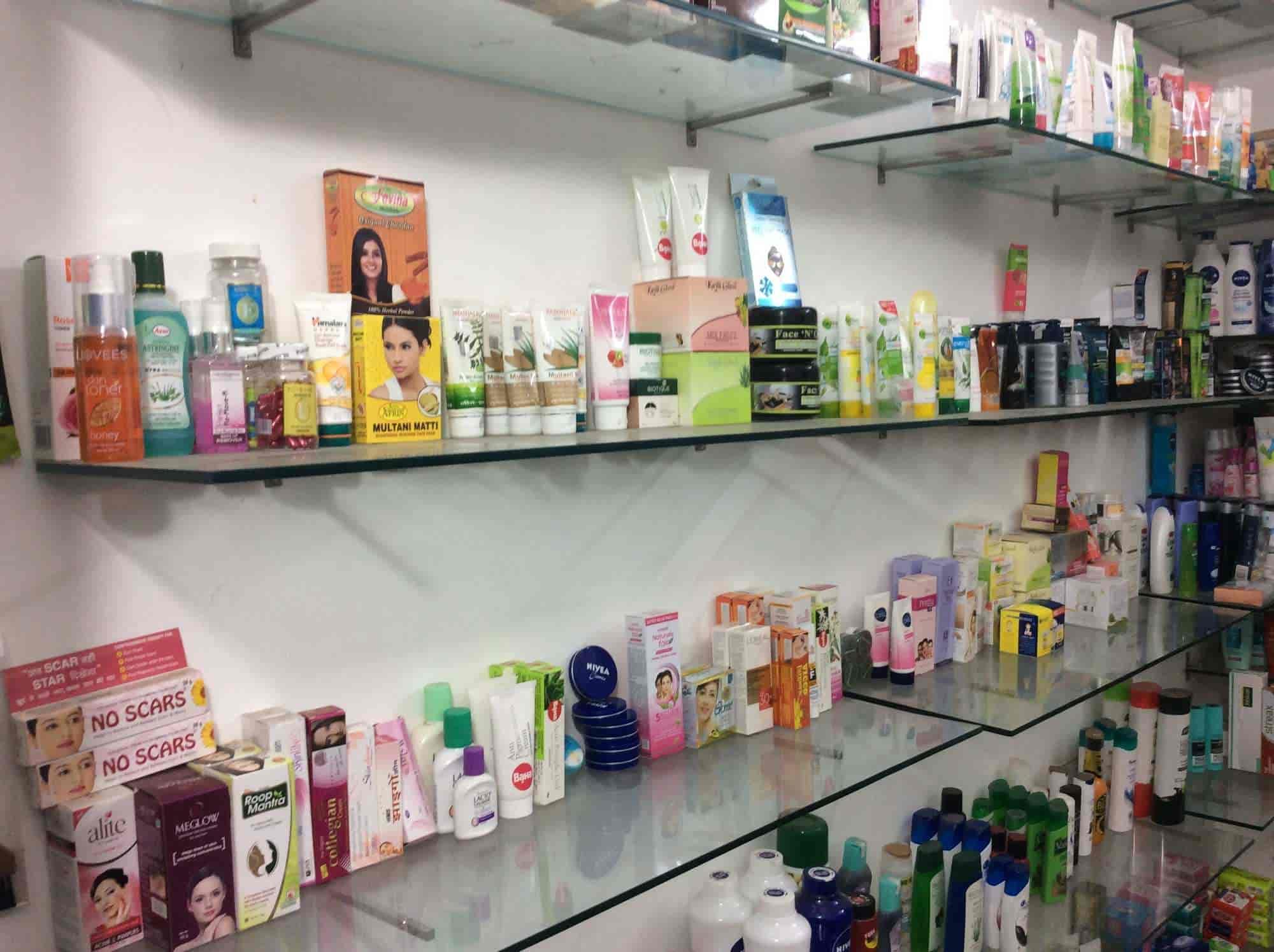 Cosmo Care Photos Deen Dayal Upadhyay Nagar Raipur Chhattisgarh Vk Foaming Dew Cosmetic Dealers