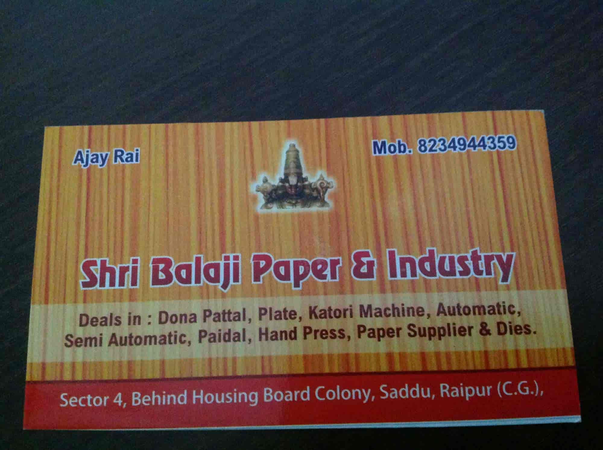 ... Shri Balaji Paper u0026 Industry Photos Saddu raipur-chhattisgarh - Paper Plate Making ... & Shri Balaji Paper Industry Photos Saddu Raipur-Chhattisgarh ...
