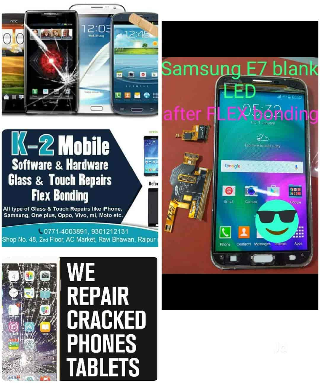 K-2 Mobile Solution - Glass & Touch Repairs Software